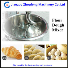 wholesale price commercial soft ice cream powder mix maker (skype:sophiezf3)