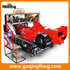 Qingfeng trade assurance supplier 2015 GTI most popular f1 simulator game machine simulator f1 go kart for sale