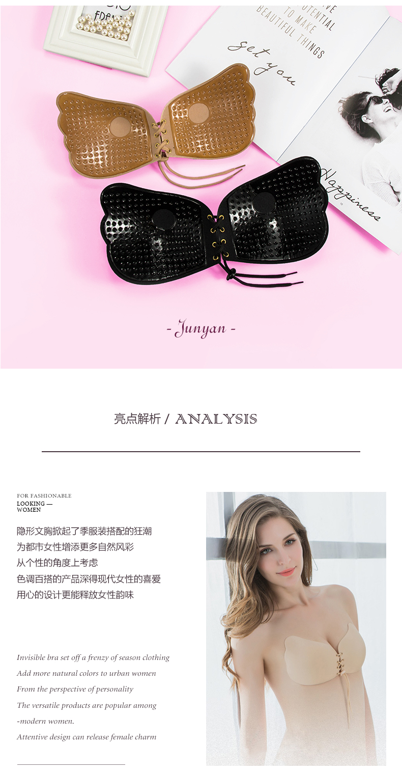 JunYan JY035 free sample women sticky strapless pushup bra