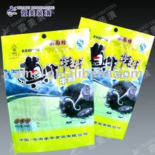 three sides heat sealing tasty dried beef jerky aseptic packaging bags
