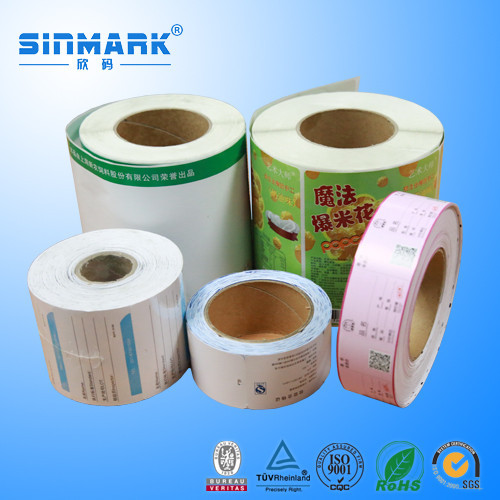 SINMARK most popular customized high quality barcode label gun