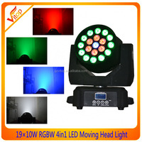 China supplier! 19pcs 10W RGBW mini LED wash moving head light with ring control function