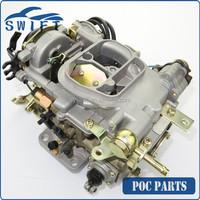 1RZ Engine Carburetor (21100-75030)
