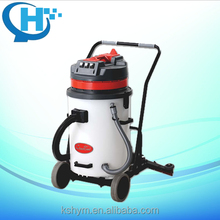60L 3 motors heavy duty industry vacuum cleaners