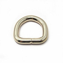 20mm Metal Iron D Shape Rings For Handbags