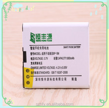 BP-5M Mobile Phone Battery For Nokia 7390/5610XM/5700XM/5710XM/6110C /6220C