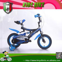 new design kids bike factory price kids bicycle lovely children bicycle for 3 - 6 years old children