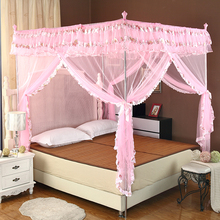 Polyester Square Princess 4 Post Canopy Bed Curtain,High Quality Moustiquaire