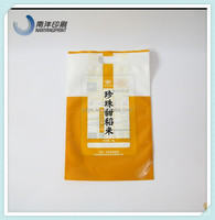 large resealable plastic bags with waterproof