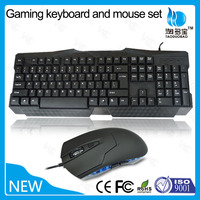 wired game 6D mouse ergonomic keyboard entry level gadget keyboard and mouse combo