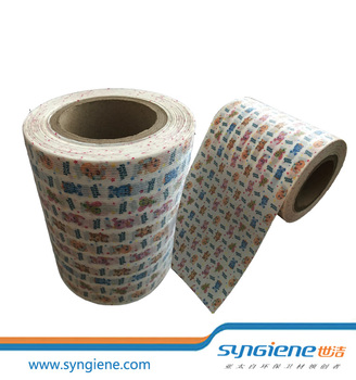 SYNGIENE 2017 soft net loop for baby diaper or fabric cloth tape frontal tape as raw material