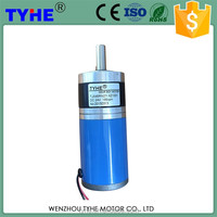 China supplier planetary dc motor