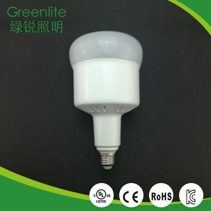 China Supplier led high power lamp