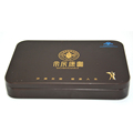Rectangular Health Care Products Packaging Metal Tin Box