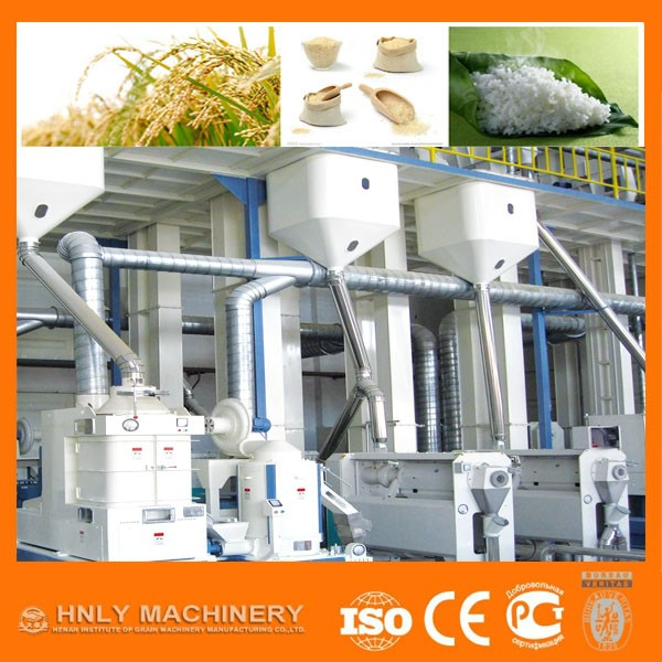 100kg/h automatic complete rice milling machine / small rice mill for sale