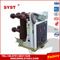 zN63A VS1 12kv Indoor AC Vacuum Circuit Breaker interruptor