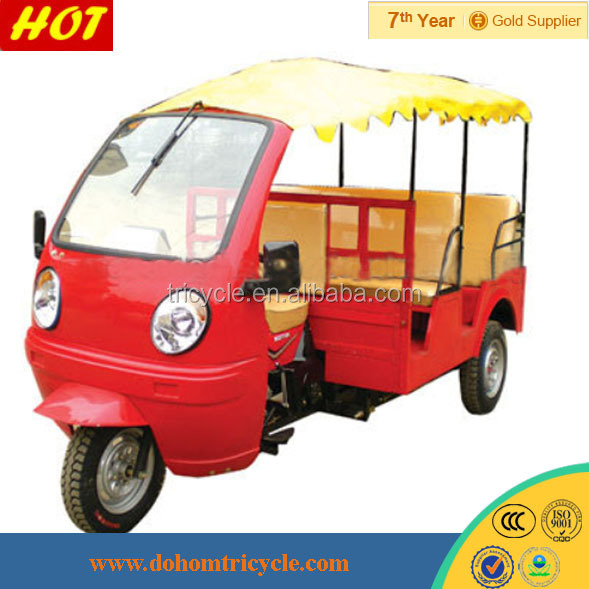Cheap tricycle for sale in philippines 5 speed