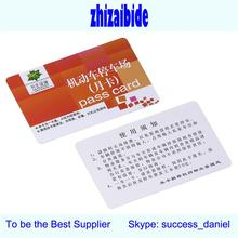 fast delivery proximity clamshell rfid card sample company staff employee id cards