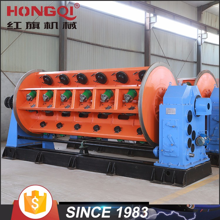 High efficiency wire / cable rigid type strander durable aluminium machines