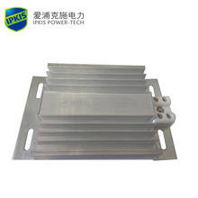 Aluminium alloy heater for switch gear