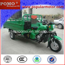 2013 Chinese Hot Top Popular Gasoline Cheap 250CC Water Cool Cargo Three Wheel Motor Tricycle