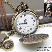 High Quality Cheapest Cosplay Game Of Thrones Anime Pocket Watch