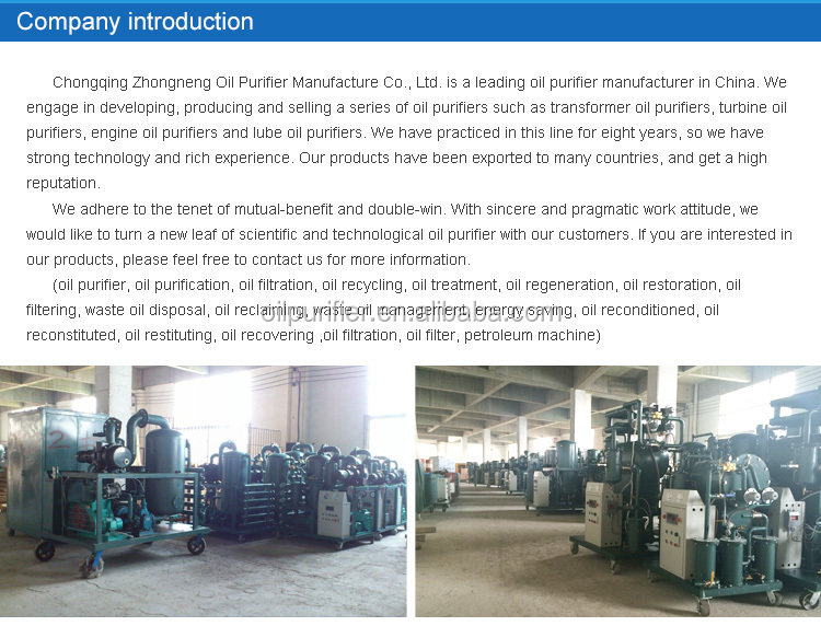 Zhongneng turbine oil purifier, turbine oil purification machine