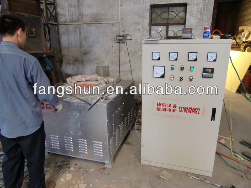 small High Frequency Aluminum Melt Furnace