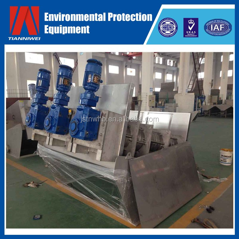 sludge dewatering machine for pharmaceutical wastewater treatment