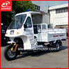 2016 Strong Truck 3 wheel electric tricycle/Lifan Engine Tricycle/200cc cargo motorcycle parts