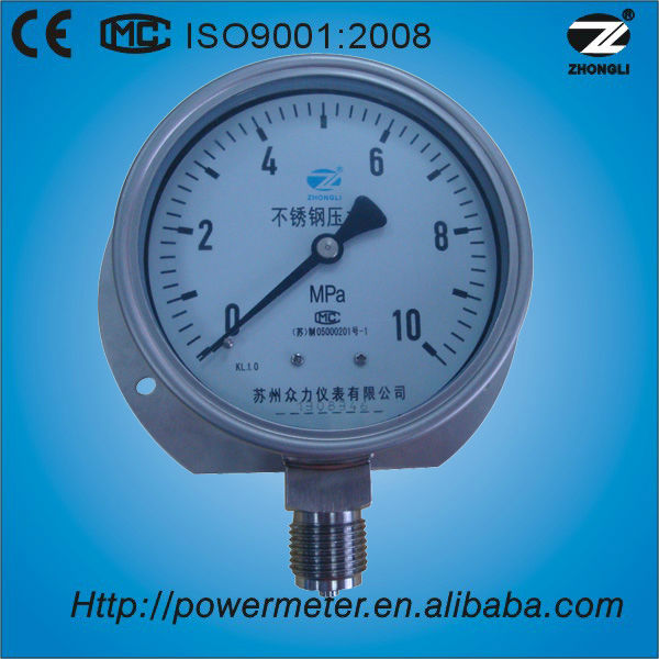 (YBF-100BD) 100mm pressure recorder for bottom type with flange