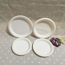 Biodegradable disposable paper plate, paper dona wholesale