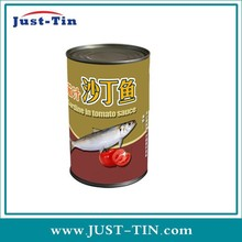 empty round small metal tin boxes tin cans clear lids for fish
