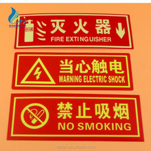 Top Quality Self-adhesive PVC Plastic Custom Luminous Fire Exit Safety Signs