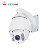 360 degree Network Video Camera Military Surveillance Equipment