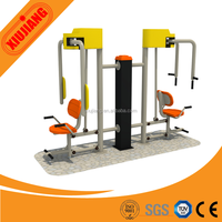 Good Performance Outdoor Gym Equipment