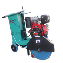 concrete cutter machine blade 400mm petrol cutter, concrete cutting machine