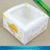White foldable small cake/dessert box with clear visible window
