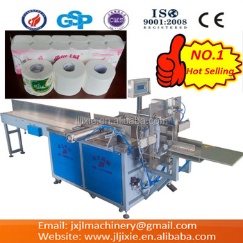 JL-BJS200 Paper Rolls Tissue Wrapping Machine