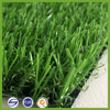 High UV Resistant Soft Feeling Natural