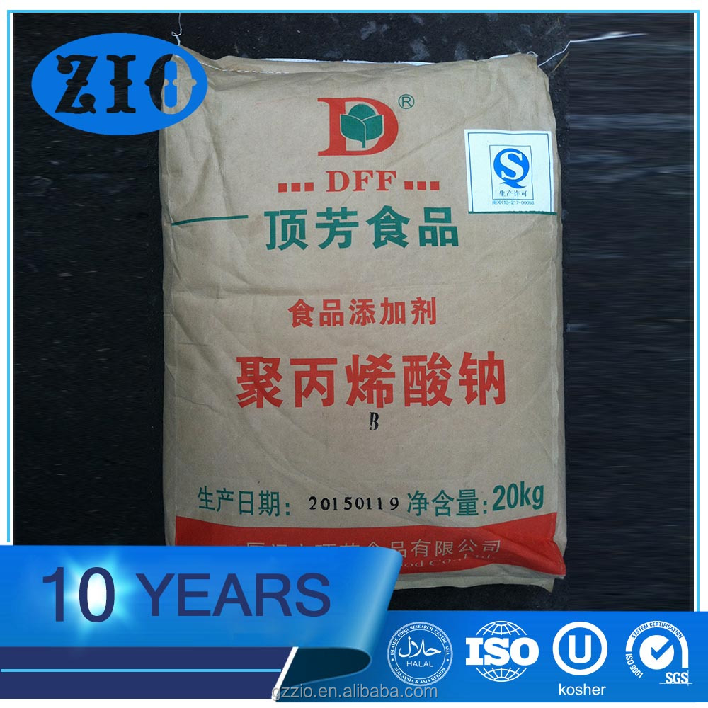 Competitive Price increasing viscosity of food factory price sodium polyacrylate.