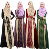 Wholesale girls high fashion casual wear muslim islamic casual wear
