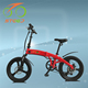 aluminum alloy 2 wheel 20 inch electric folding bicycle bike