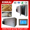 2016 hot sale fruit drying machine/fish dehydrating machine/hot air tray dryer for fruit