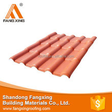 Low Price And Best ecological roof tile