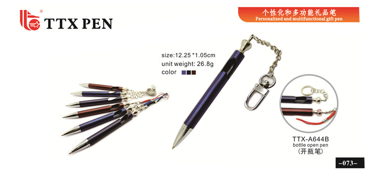 2018 Unique design beautiful metal function ball pen with bottle opener