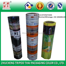 Customized outer package vmpet foil egg platic packaging bag