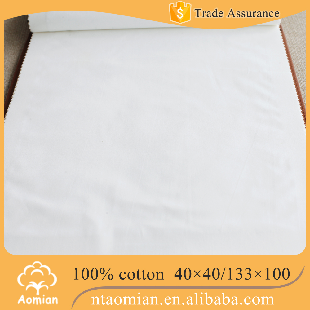 home textile 100 cotton feather proof fabric to making duvet cover