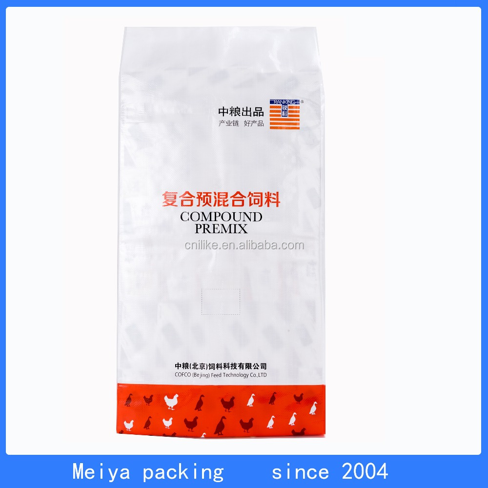 compound premix feed bag 25kg Bopp laminated pp woven bag