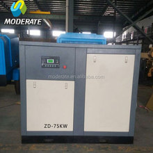 75KW /100HP Export Electric Rotary Screw Air Compressor